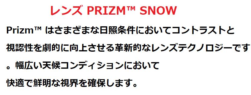 PRIZM TM SNOW2