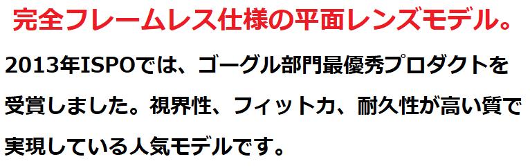 ドラゴン(Dragon)ゴーグル・おすすめ3選!!6