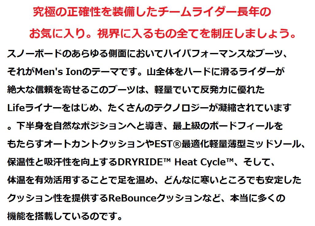 【バートン ブーツ(Burton boot)・おすすめ4選!!】3