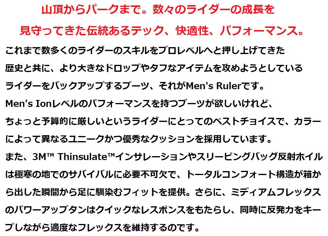 【バートン ブーツ(Burton boot)・おすすめ4選!!】5