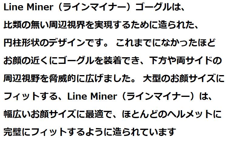 オークリー(Oakley)ゴーグル・おすすめ3選!!3