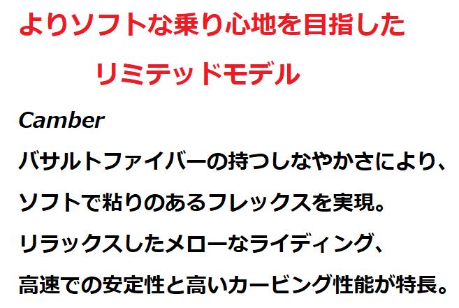 >【スノーボード・アライアン板 おすすめ】8