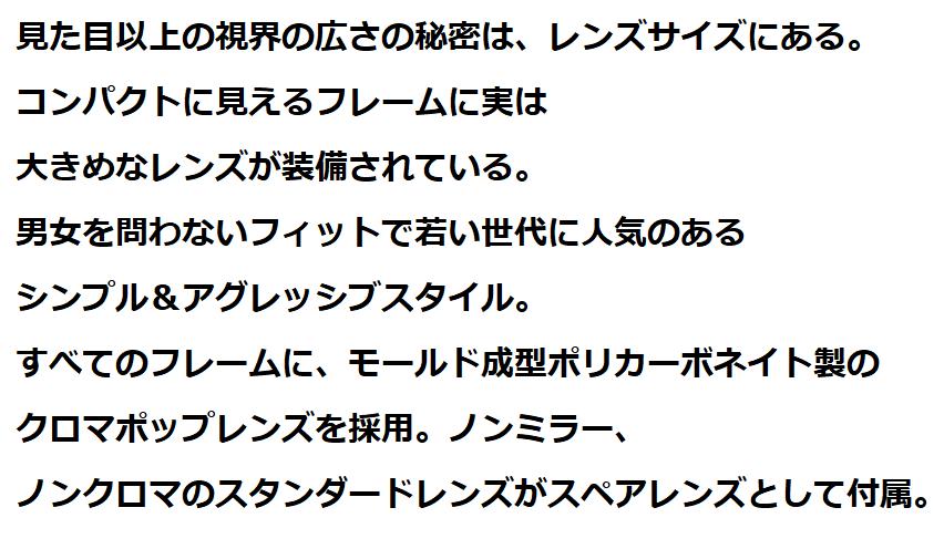 おすすめ③スミス・スカッド2
