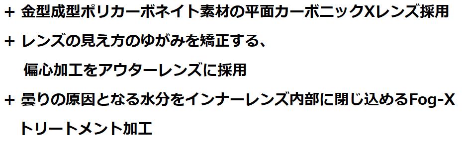 種類⑥スミス・レンジ2