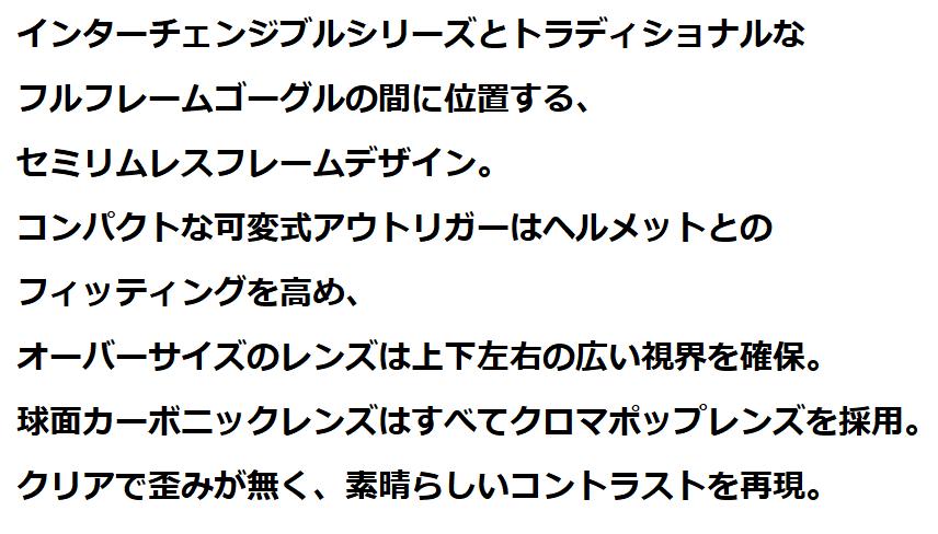 おすすめ②スミス・バイス